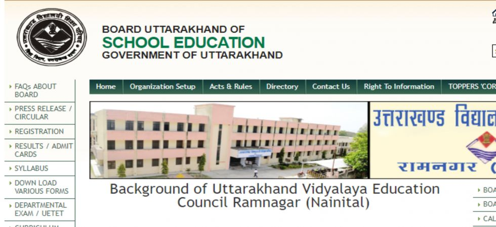 Uttrakhand Board Class 10 and 12 Exam result date out!