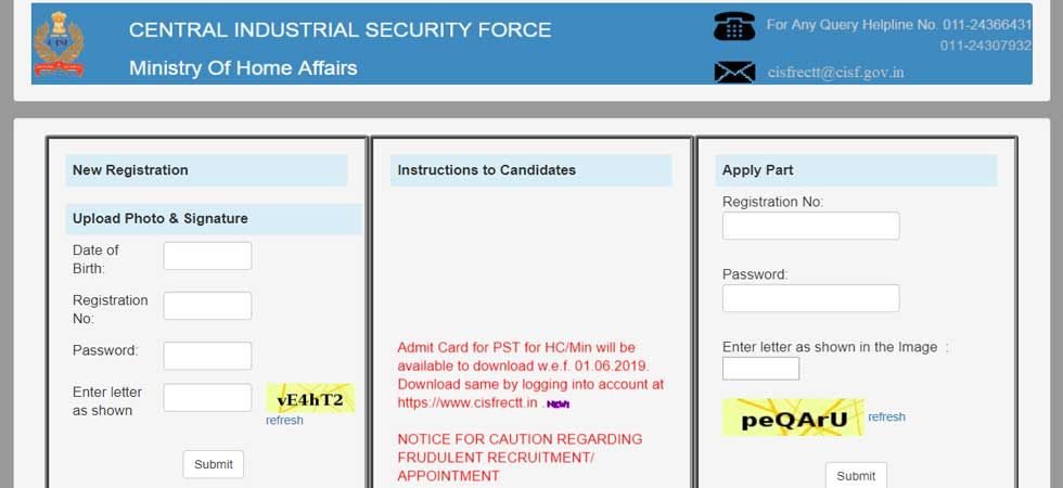Screengrab of CISF official website to download head constable physical test admit card.