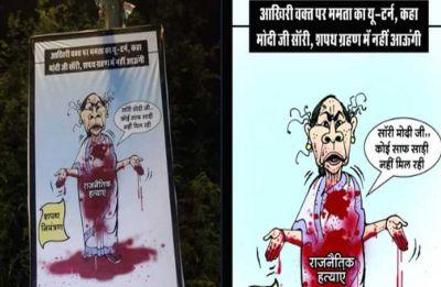 Blood splattered over her saree, how Mamata Banerjee became BJP's 'poster girl'