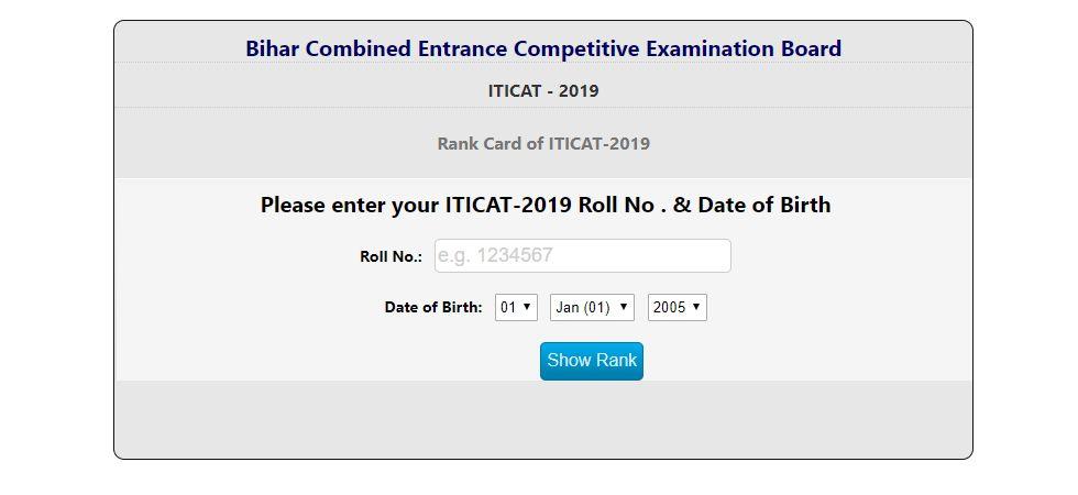 Bihar ITICAT Result 2019