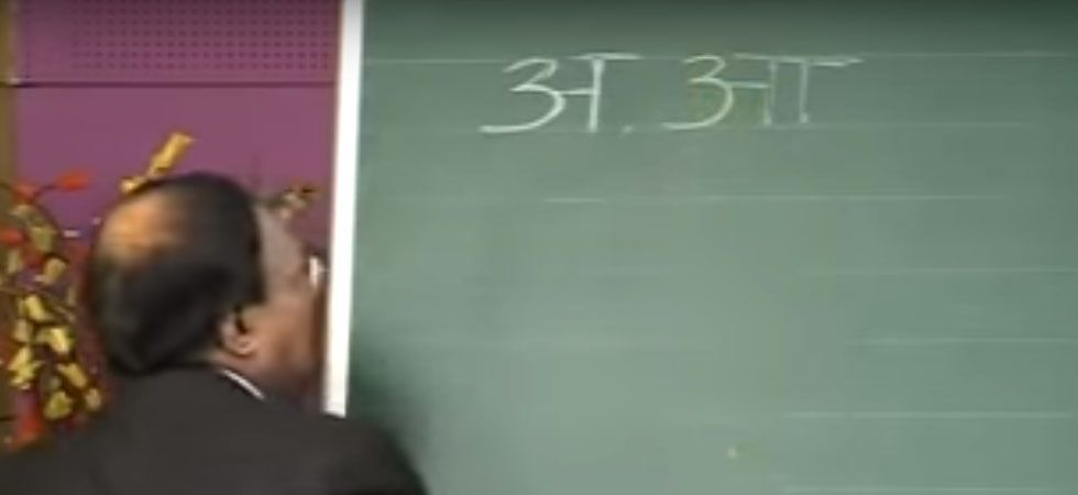 Amid protests by southern states, Centre tweaked draft education policy. (Photo: Screengrab/Youtube)