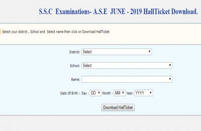 TS SSC Advanced Supplementary Exam 2019 to begin from June 10, details here