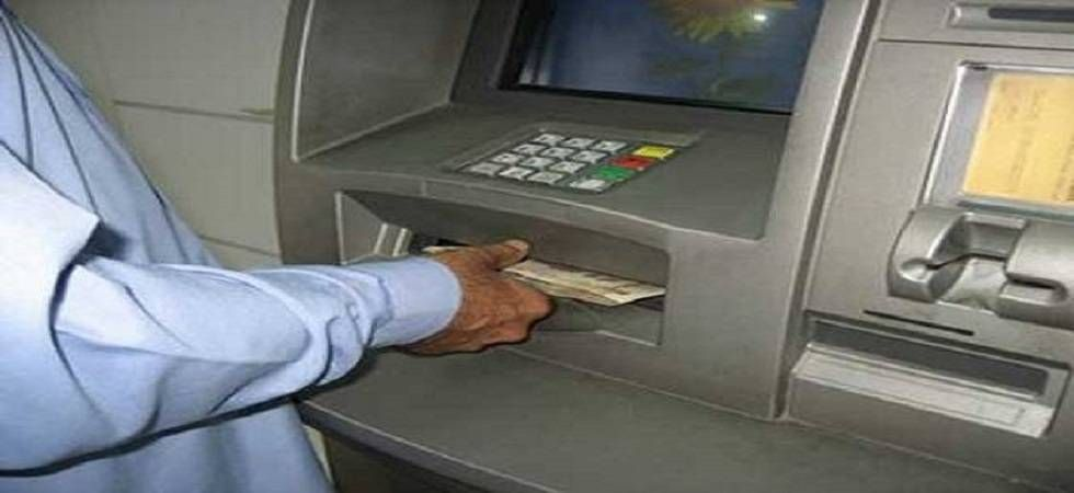 RBI asks banks to grout ATMs to wall, pill or floor to enhance security (Representational Image)