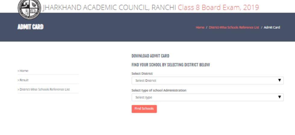 Jharkhand JAC Board Class 8th Admit Card 2019.