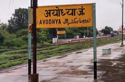 2005 Ayodhya terror attack: Four convicts sentenced to life imprisonment, one acquitted
