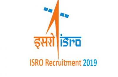 ISRO Recruitment 2019: Application process for 41 posts begins today, apply on lpsc.gov.in