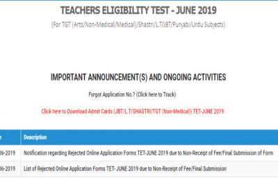 HP TET Admit Card 2019 released for June session on hpbose.org, steps to download here
