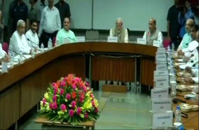 All-party meet chaired by PM Modi on 'one nation, one election'  begins, several parties skip