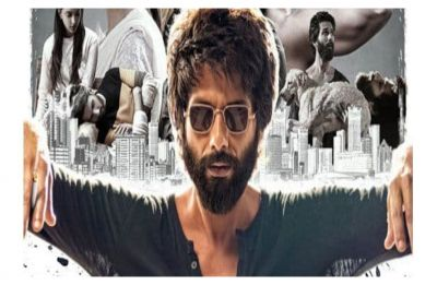 Kabir Singh FIRST review out: Find out what the critics are saying