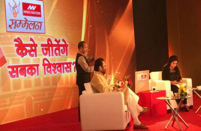 Hamari Sansad Sammelan - Session 5 - Nothing communal in 'Jai Shri Ram', says Mukhtar Abbas Naqvi