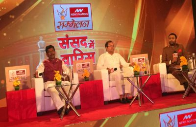 Hamari Sansad Sammelan: Session 3 – Dynasty politics in Parliament