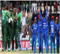 ICC World Cup 2019 Bangladesh vs Afghanistan Dream 11 Prediction   Fantasy Playing XI