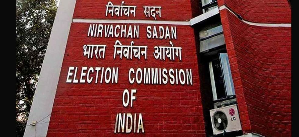The Election Commission of India (File Photo)