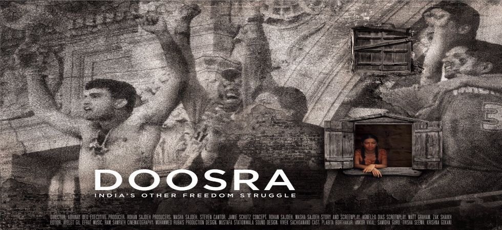 Doosra Poster out! Abhinay Deo brings Sourav Ganguly's NetWest win to silver screen