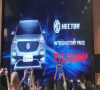 MG Hector SUV finally launched in India at starting price of Rs 12.18 lakhs: Specs inside