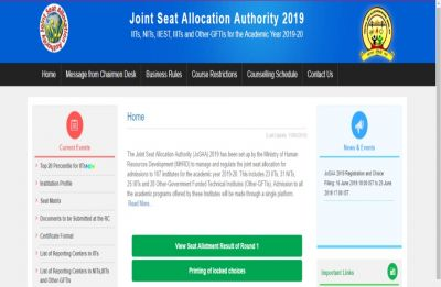 JoSAA announces 2019 seat allotment round 1 results at josaa.nic.in