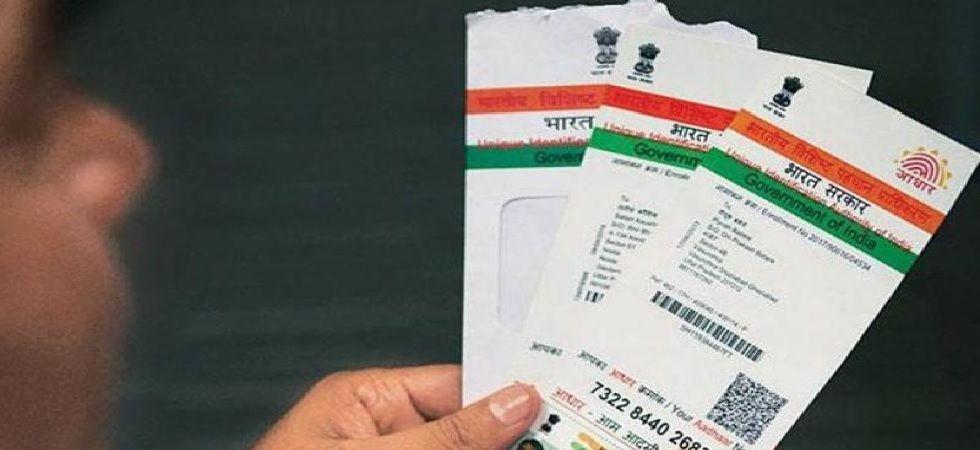 Aadhaar contest: The Prize money will be sent to the winner's Aadhaar linked bank account only