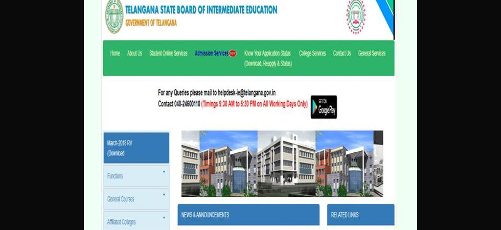 TS Inter Supplementary Results 2019