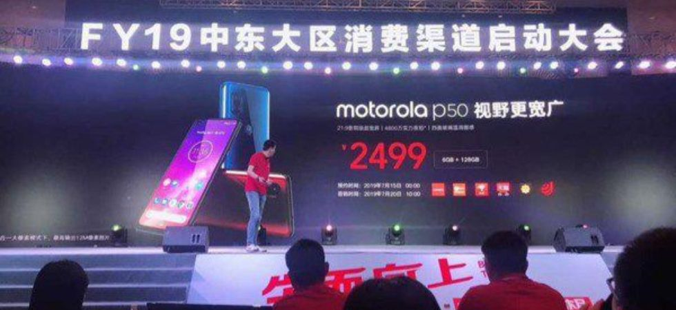 Motorola P50 China launch (Photo Credit: Twitter)