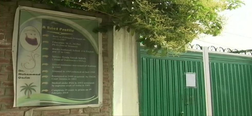 NIA has alleged that its probe into terror financing in Jammu and Kashmir has revealed that hardline separatist leaders received funds from abroad (Photo: ANI)