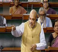 Government will uproot terrorism irrespective of accused's religion: Amit Shah on NIA Bill