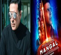 Not bothered about box office fate, just proud Mission Mangal happened: Akshay Kumar