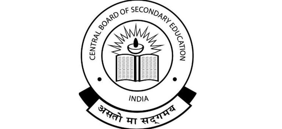 CBSE to not allow subject change in classes 10, 12.