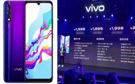 Vivo Z5 launched in China: Here's all you need to know
