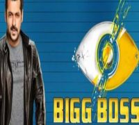 Bigg Boss 13: Salman Khan's show prize money to be increased to Rs 1 crore for THIS reason?