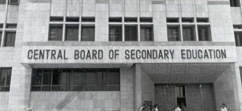 Central Board of Secondary Education (FILE image)