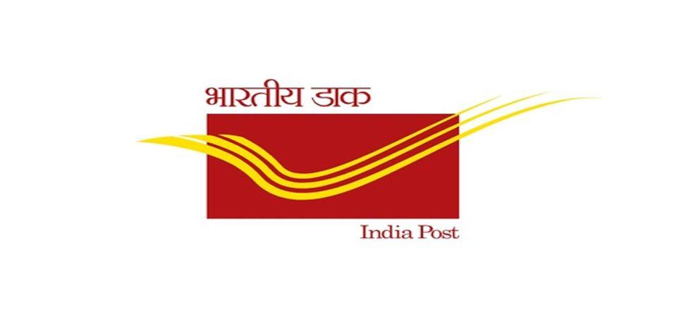 India Post 2019 Recruitment for 10066 Gramin Dak Sevak. (Representational Image)