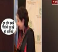 Watch: Maleeha Lodhi, Pakistan's Permanent Representative to UN, heckled in US
