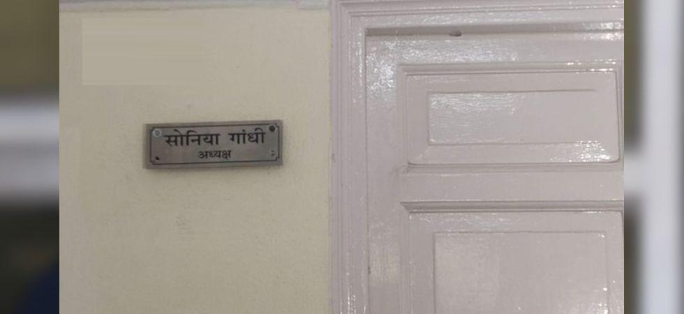 Nameplate of Sonia Gandhi puts up AICC headquarters