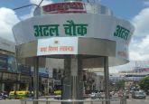 Atal Chowk: Lucknow's iconic Hazratganj Chauraha renamed after former PM Atal Bihari Vajpayee