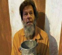 Did you try this? Search 'bhikhari' on Google, you will see Imran Khan's pics