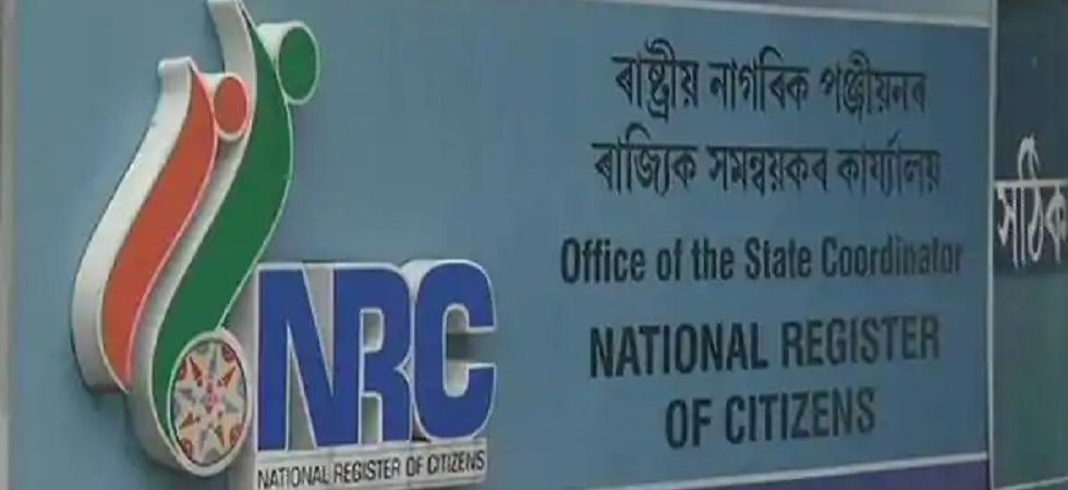 The final status of both inclusion and exclusion can be viewed online in the NRC website