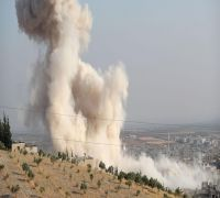 Explosion Rocks Afghanistan's Kunduz City, 6 Security Persons Dead: Reports