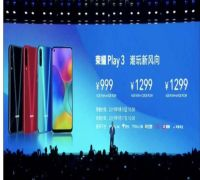 Honor 20s, Honor Play 3 Launched In China: All You Need To Know