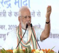 In Mathura, PM Modi Sets Deadline Against Single-Use Plastic, Launches Animal Welfare Schemes