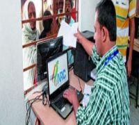 In Assam, Final NRC List With Names Of All 3.30 Crore Applicants Published Online