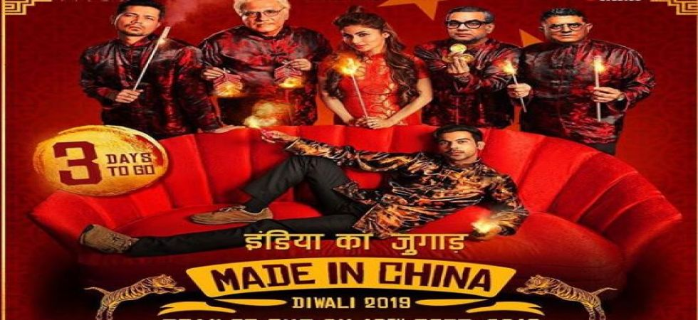 Made In China New Poster OUT!