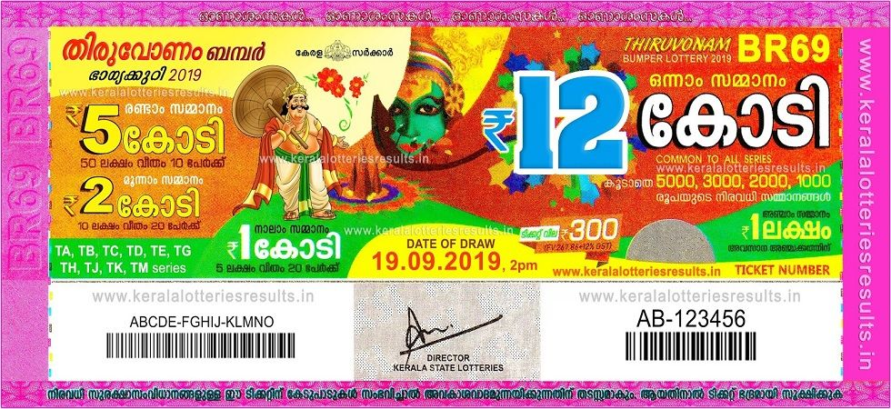 More than 43 lakh tickets of the total 46 lakh printed so far have been sold out, with each ticket costs Rs 300.