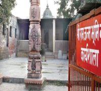 Ayodhya Case: Hearing Sees Heated Exchange Between Justice Bhushan, Advocate Rajeev Dhavan