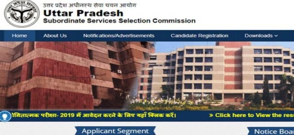 UPSSSC Recruitment 2019 Notification For ARO And ASRO Posts Released. (File Photo)