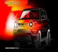 Maruti Suzuki S-Presso Starts Arriving At Dealerships, Launch on September 30