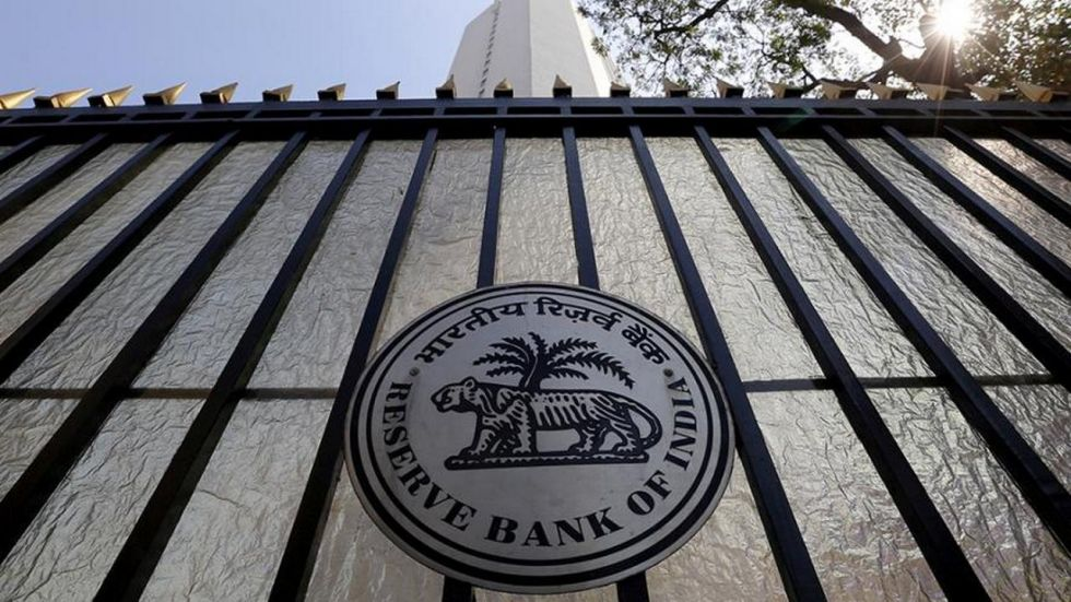 Reserve Bank of India (File Photo)