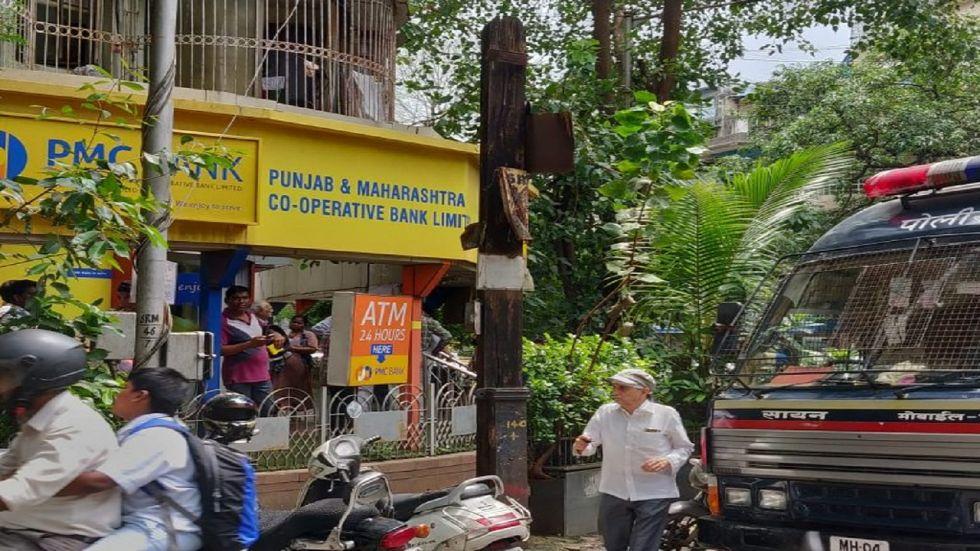 Punjab and Maharashtra Co-operative Bank (File Photo)