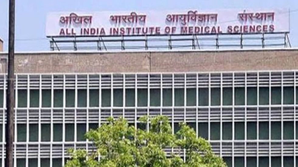 AIIMS PG January 2020 Final Registration Process Begins. (File Photo)
