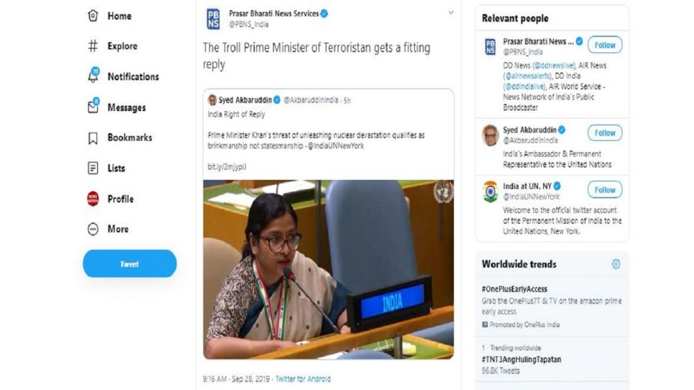 Prasar Bharati Twitter Handle (Sceengrab)