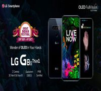 LG Launches G8s ThinQ Smarphone With Triple Rear Cameras In India, Check Details Here